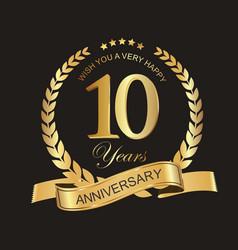 anniversary golden laurel wreath with golden vector image vector image