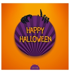 Halloween label with scary story vector image