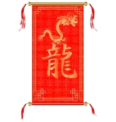 Asian scroll with red dragon ornament vector image