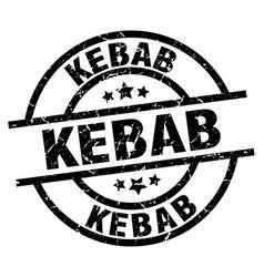 Kebab round grunge black stamp vector