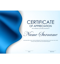 Certificate of appreciation template vector image