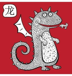 Chinese zodiac animal astrological sign dragon vector