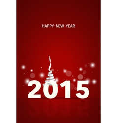 2015 Happy New Year vector image vector image