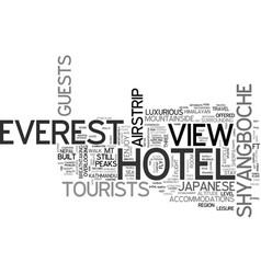 a room with a view text word cloud concept vector image