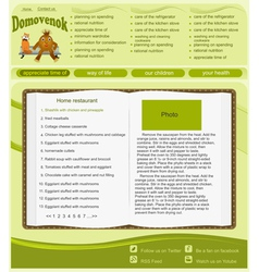 Second page of the site on housekeeping vector
