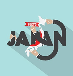 Tokyo the capital city of china typography design vector