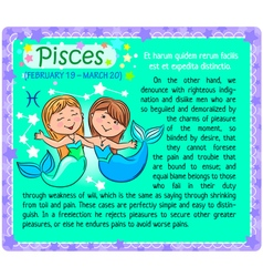 Pisces Zodiac kid vector image