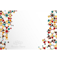 Islamic design greeting card template for ramadan vector