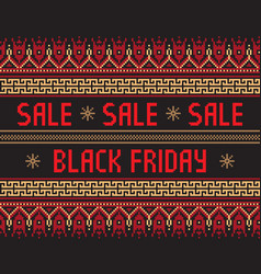 black friday design with ethnic vector image