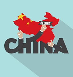 Beijing the capital city of china typography vector