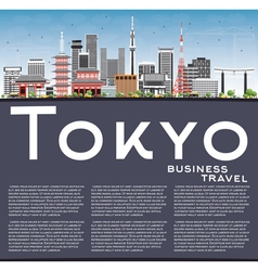Tokyo skyline with gray buildings vector