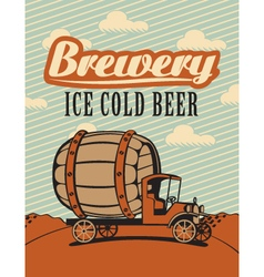 Car brewery vector