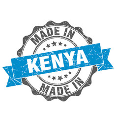 made in kenya round seal vector image