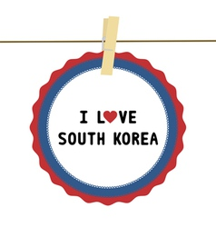 I lOVE SOUTH KOREA4 vector image vector image