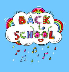 back to school hand drawn words against the vector image vector image