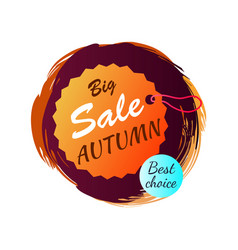 big sale autumn best choice vector image vector image