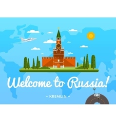 Welcome to Russia poster with famous attraction vector image