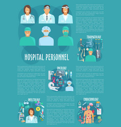 Hospital personnel poster template vector