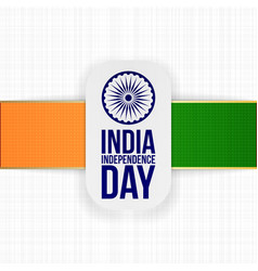 India independence day greeting label vector