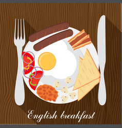 traditional english breakfast vector image