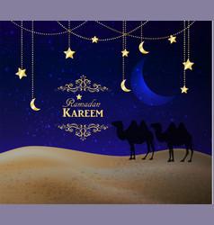 Crescent moon and night desert vector