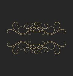 Hand drawn decorative border vector