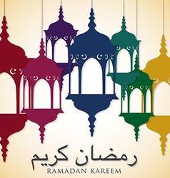 Lantern Ramadan Kareem Generous Ramadan card in vector image