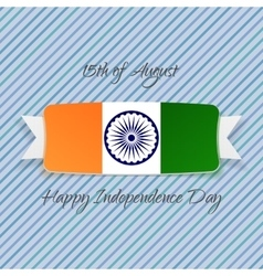 India independence day national badge vector