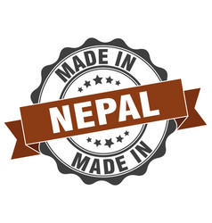 Made in nepal round seal vector