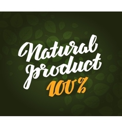 Natural product logo design template with vector image vector image