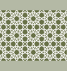 arabic pattern background - seamless persian vector image vector image