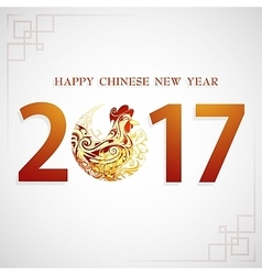 Greeting card for 2017 chinese new year vector