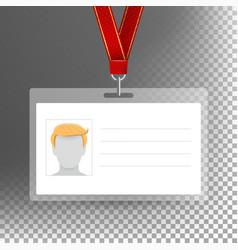 Employee card blank identification card vector