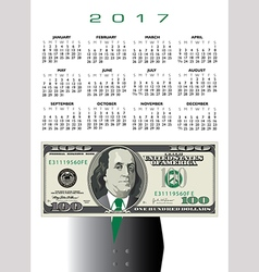 2017 whimsical money calendar vector