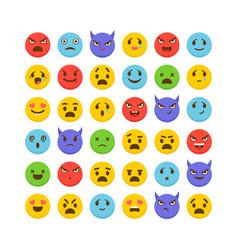 Set of emoticons kawaii flat design cute emoji vector