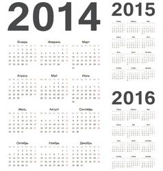 Russian 2014 2015 2016 calendars vector image
