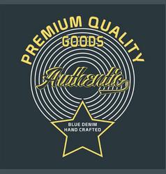 Premium quality goods vector