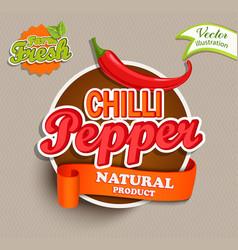 chilli pepper logo vector image