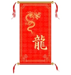 Asian scroll with red dragon ornament vector