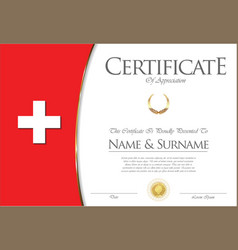 Certificate or diploma switzerland flag design vector