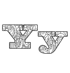 Anti coloring book alphabet the letter y vector
