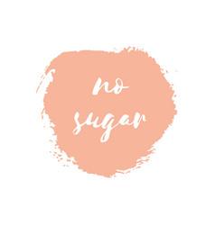 no sugar round watercolor badge vector image vector image