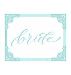 elegant wedding invitation card vector image vector image