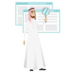 muslim businessman with magnifying glass vector image