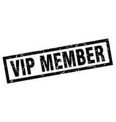 Square grunge black vip member stamp vector