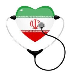 medicine iran vector image