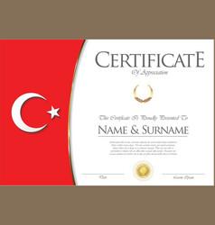 Certificate or diploma turkey flag design vector
