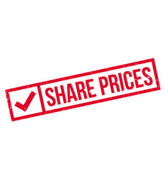 share prices rubber stamp vector image vector image