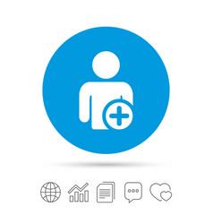 Add user sign icon add friend symbol vector