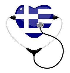 medicine greece vector image